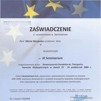 50. 2008.10 MN SDGSA